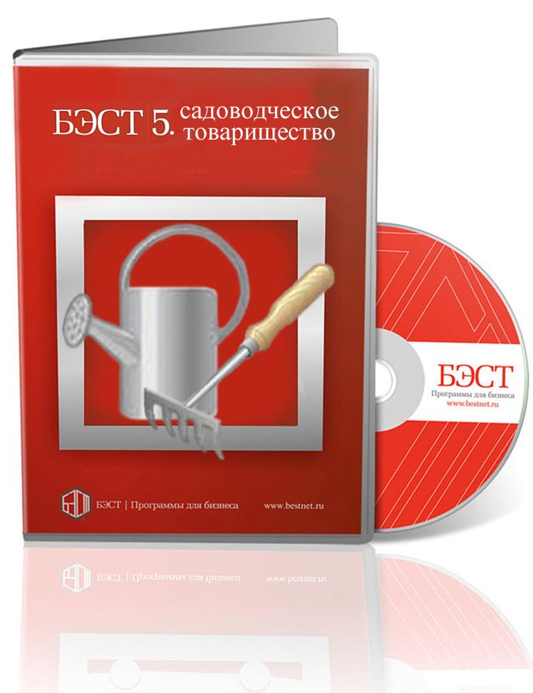 http://www.bestnet.ru/images/program/best-dacha.jpg