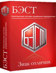БЭСТ-5, коробка БЕСТ